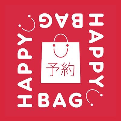 グラッド(HAPPY BAGクーポン)